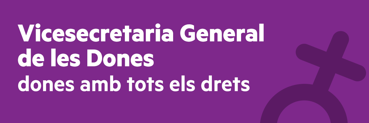 Vicesecretaria General de les Dones